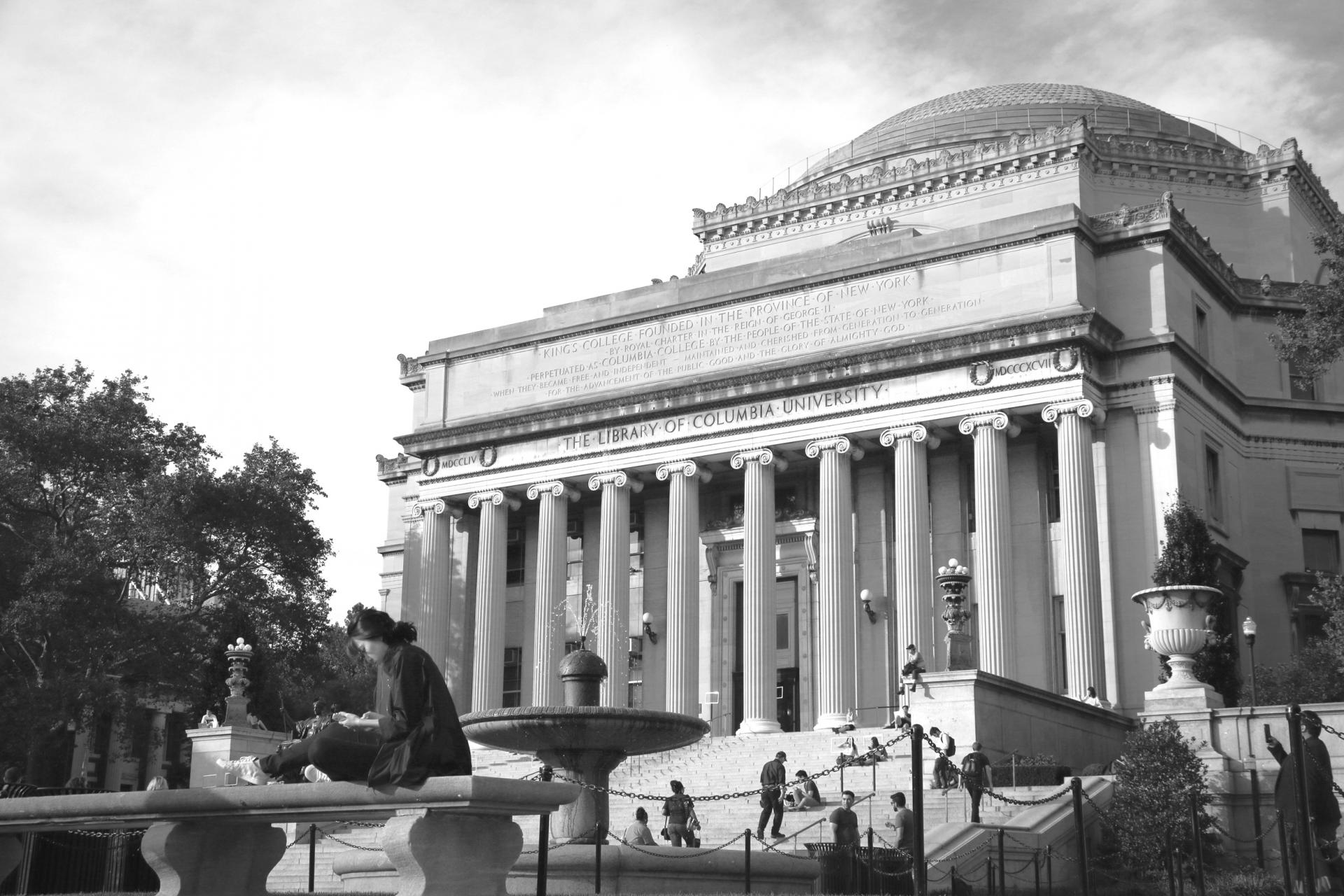 Columbia University Main Campus